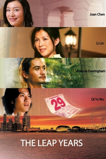 Poster of The Leap Years