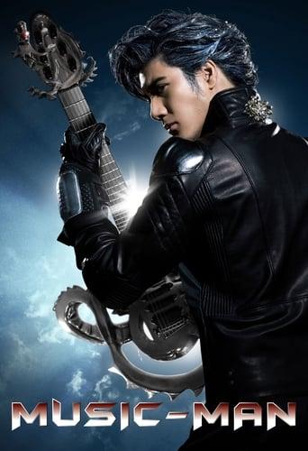 Poster of Wang Leehom 2008 MUSIC-MAN World Tour