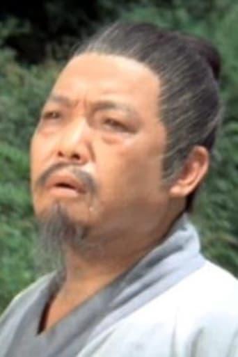 Image of Woo Ping