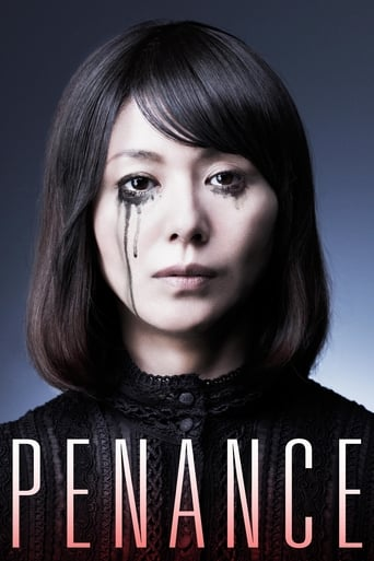 Poster of Penance