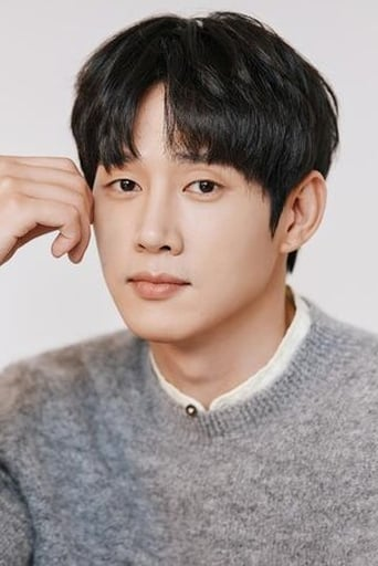 Image of Park Sung-hoon