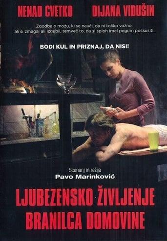 Poster of Ljubavni život domobrana