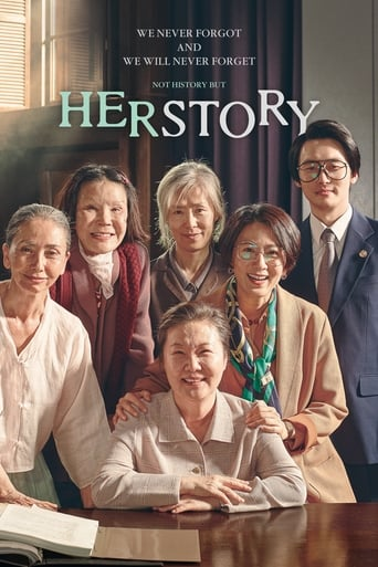 Poster of Herstory