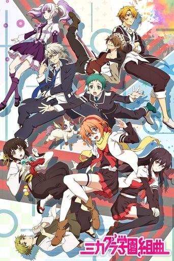 Poster of Mikagura School Suite