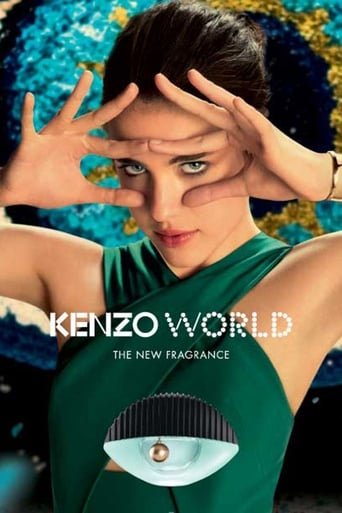 Poster of Kenzo World