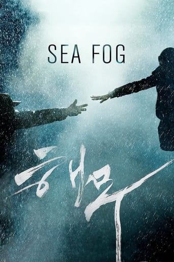 Poster of Sea Fog