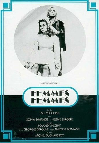 Poster of Femmes femmes