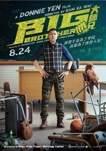 Poster of 大師兄