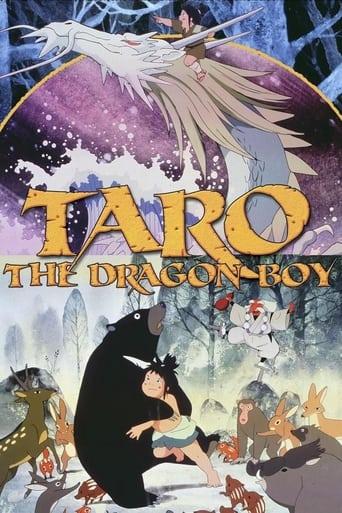 Poster of Taro the Dragon Boy
