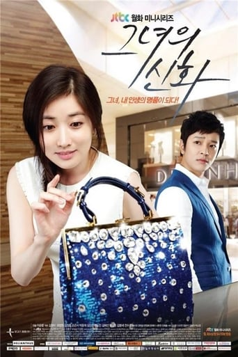 Poster of Love in Her Bag