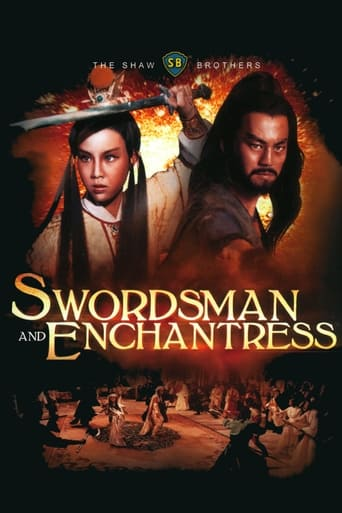 Poster of Swordsman and Enchantress