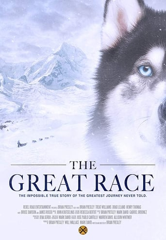 Poster of The Great Race
