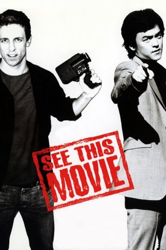 Poster of See This Movie