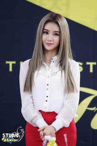 Image of Cao Lu