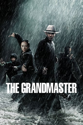 Poster of The Grandmaster