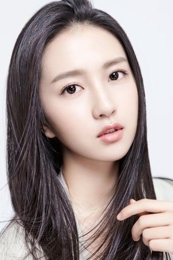 Image of Amelie Xu