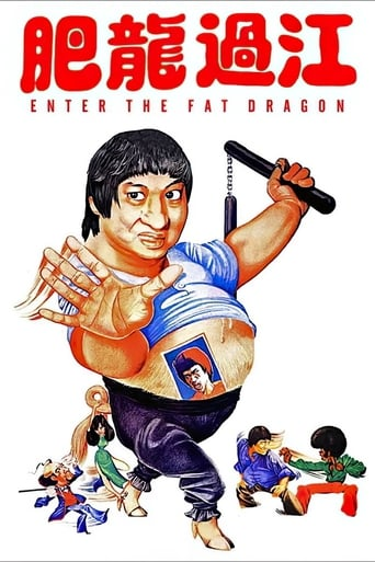 Poster of Enter the Fat Dragon