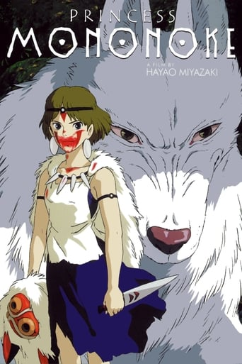 Play Princess Mononoke
