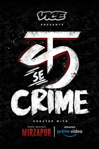 Poster of C for Crime