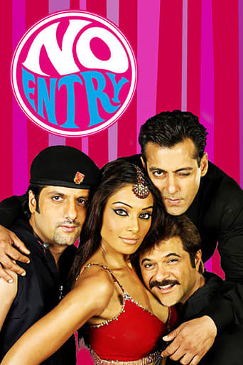 Poster of No Entry