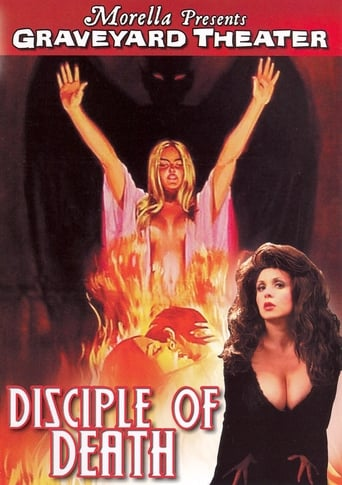 Poster of Disciple Of Death