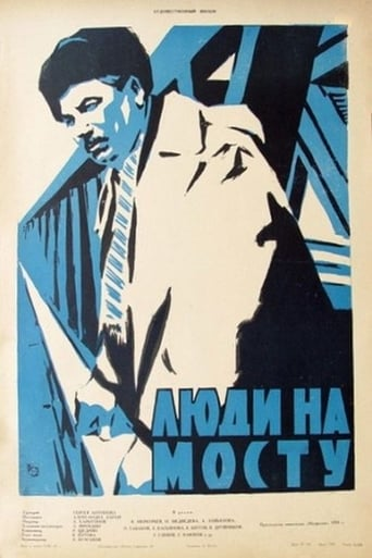 Poster of People on the Bridge
