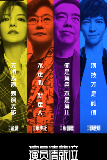 Poster of Everybody Stand By