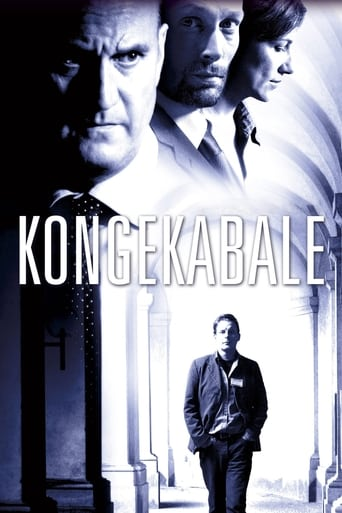 Poster of King's Game