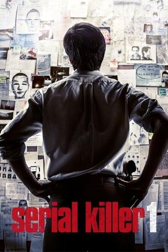 Poster of Serial Killer 1