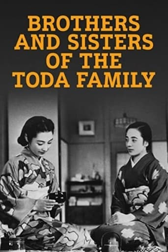 Brothers and Sisters of the Toda Family