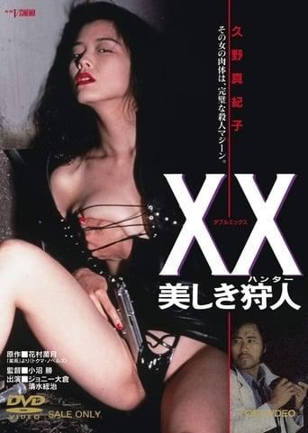 Poster of XX: Beautiful Hunter