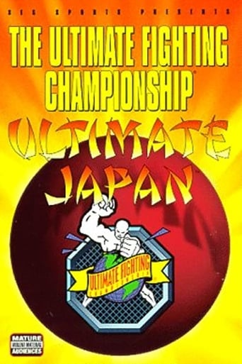 Poster of UFC 15.5: Ultimate Japan 1
