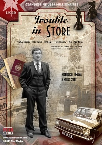 Poster of Trouble in Store