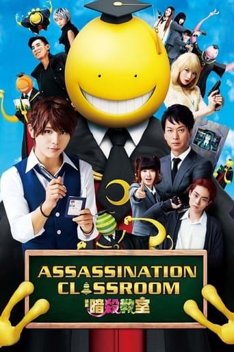 Poster of Assassination Classroom