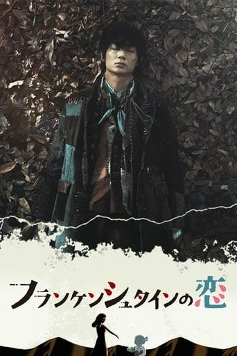 Poster of Frankenstein's Love