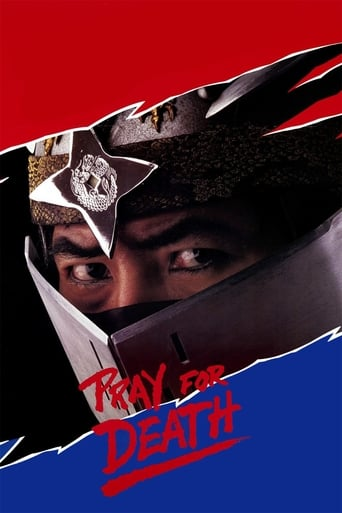 Poster of Pray for Death