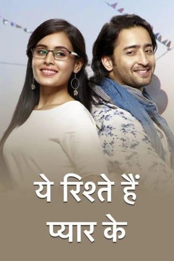 Poster of Yeh Rishtey Hain Pyaar Ke