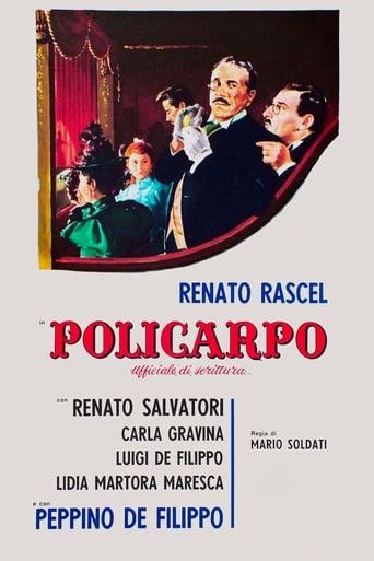 Poster of Policarpo, ufficiale di scrittura