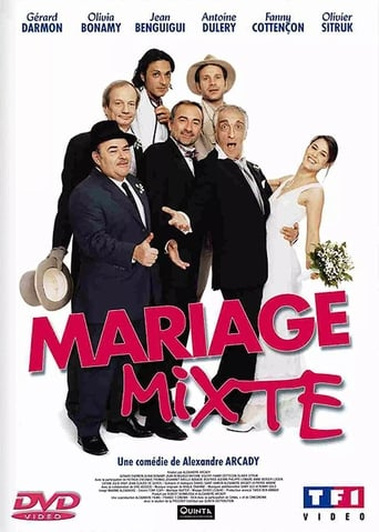 Poster of Mariage mixte