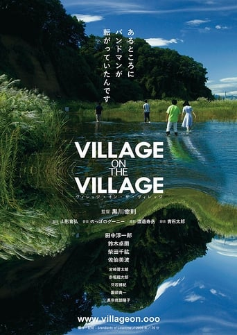 Poster of Village on the Village