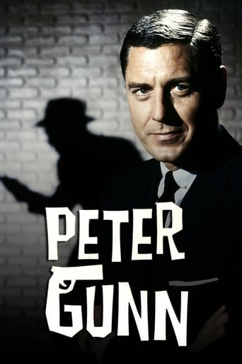 Poster of Peter Gunn