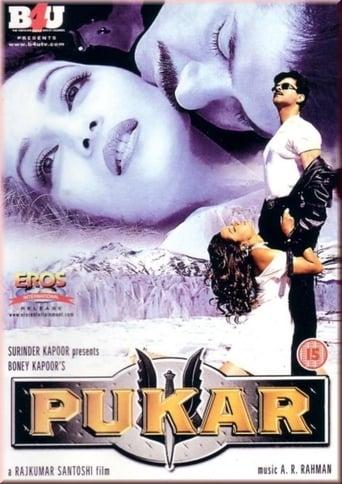 Poster of Pukar