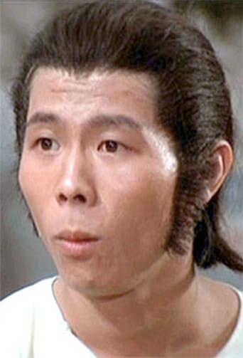 Hsiao Ho