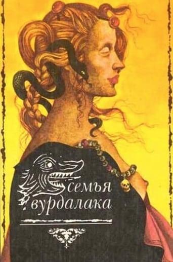 Poster of The Vampire Family