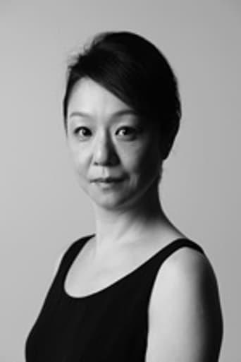 Image of Yorie Yamashita