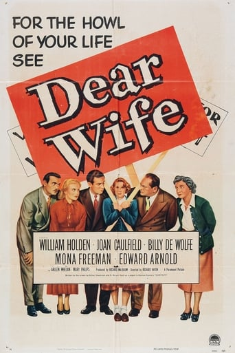 Poster of Dear Wife