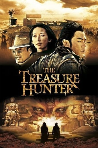 Poster of The Treasure Hunter