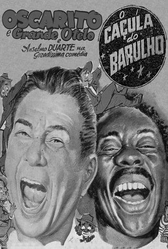 Poster of O Caçula do Barulho