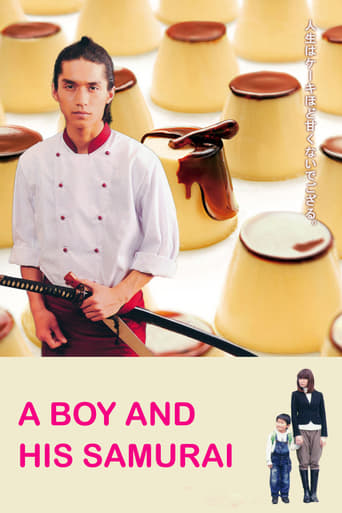 Poster of A Boy and His Samurai