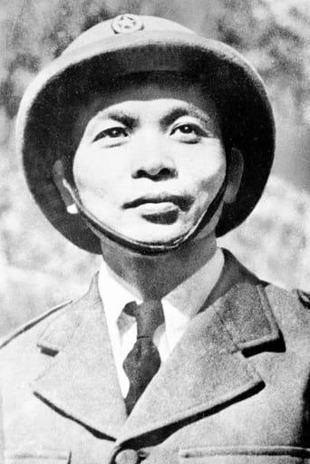 Image of Võ Nguyên Giáp